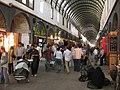 Souq al-Hamidiyya (2958553514).jpg