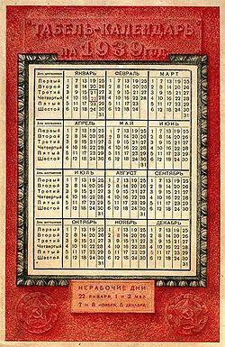 https://upload.wikimedia.org/wikipedia/commons/thumb/1/18/Soviet_kalendar_1939.jpg/250px-Soviet_kalendar_1939.jpg