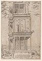 Speculum Romanae Magnificentiae- The Septizodium MET DP870379.jpg