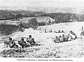 Srpski vojnici na mackovom kamenu.jpg