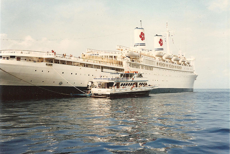 File:Ss-constitution-hawaii-8-1986-a.jpg