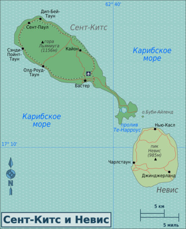 StKitts and Nevis Region map (ru).png