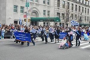 Greek Orthodox Archdiocese of America - Philoptochos of Merrick, New York