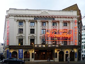 St Martin's Theatre, Covent Garden, London-2April2010.jpg