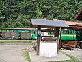 Stacja kolejki wąskotorowej w Majdanie by Verid1st 08.JPG