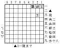 Stalemate shogi.png