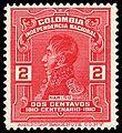 Stamp 1910 Antonio Nariño.jpg