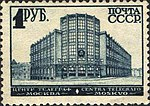 Stamp Soviet Union 1930 328 2.jpg