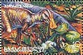 Stamp of Georgia - 1996 - Colnect 292389 - Hadrosaurus.jpeg