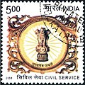 Stamp of India - 2008 - Colnect 271460 - Civil Service Day.jpeg