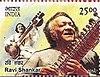 Pieczęć Indii - 2014 - Colnect 496016 - Indyjscy muzycy - Ravi Shankar(cropped).jpg
