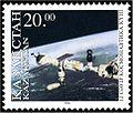 Stamp of Kazakhstan 116.jpg