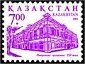 Stamp of Kazakhstan 390.jpg