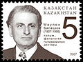 Stamp of Kazakhstan 604.jpg