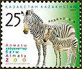Stamp of Kazakhstan 606.jpg