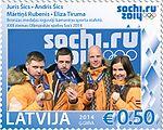 Stamp of Latvia 2014 Juris and Andris Šics, Mārtiņš Rubenis, Elīza Cauce.jpg