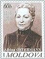 Stamp of Moldova md062cvs.jpg