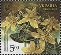 Stamp of Ukraine s1658.jpg