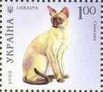 Stamp of Ukraine s929.jpg