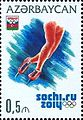 Stamps of Azerbaijan, 2014-1133.jpg