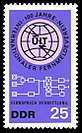 Stamps of Germany (DDR) 1965, MiNr 1114.jpg