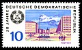 Stamps of Germany (DDR) 1969, MiNr 1495.jpg