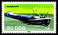 Stamps of Germany (DDR) 1981, MiNr 2655.jpg