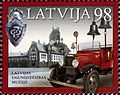Stamps of Latvia, 2010-10.jpg