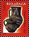Stamps of Romania, 2005-126.jpg