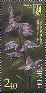Stamps of Ukraine, 2015-54.jpg