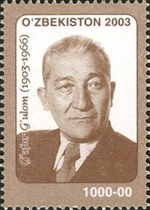 Gʻafur Gʻulom - Commemorative stamp made in 2003 in honor of Gʻafur Gʻulom's 100th birthday.