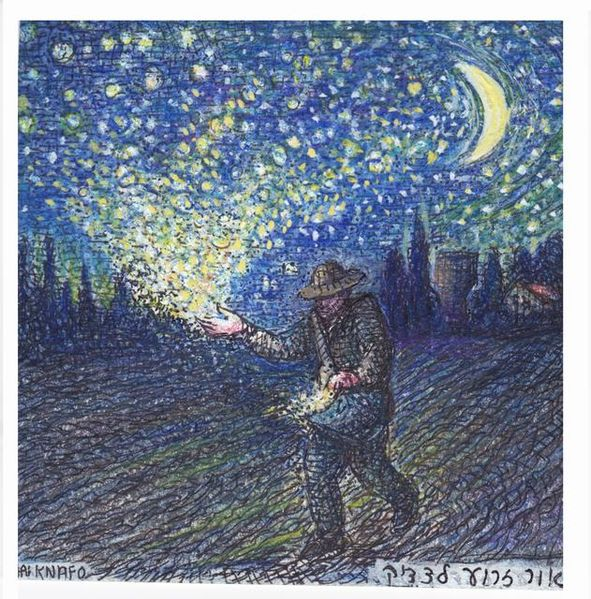 File:Starlight sower (1) by artist HAI KNAFO 2011 inspired by Or Zaruaa.jpg