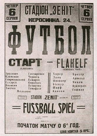 The Death Match - Image: Start Flakelf 6 aug 1942