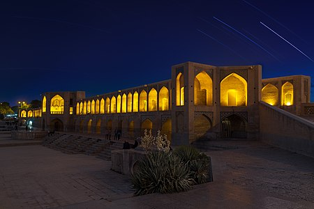 Startail Over Khaju Bridge In Isfahan City.jpg