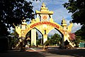State Pariyatti Sãsana University (Mandalay).jpg