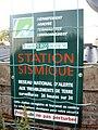 Station sismique Toulx.jpg