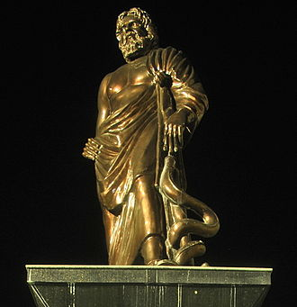 Rangaraya Medical College - The statue of Hippocrates at the entrance of the college is symbolic of the dedication towards the art and science of medicine shown by everyone who passes through it.