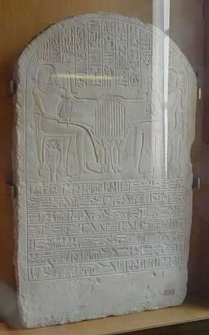 Ipy (Noble) - Stela depciting Amenhotep and his son Ipy. Both Stewards of Memphis