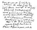 Stenografia lui N. Iorga.jpg