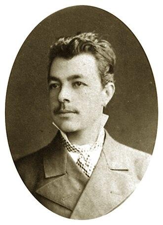 Stepan Malkhasyants - Stepan Malkhasyants (studentship)