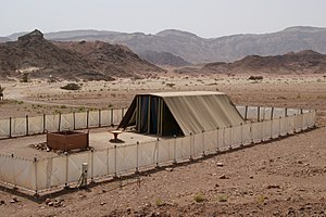 Tabernacle - Model of the tabernacle in Timna Valley Park, Israel