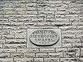 Stone, Chapel Terrace, Irwell Vale - geograph.org.uk - 796694.jpg