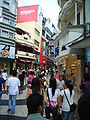 Street to St Paulo.jpg
