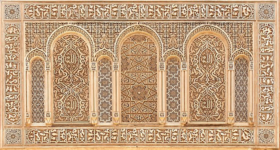 Stucco of Saadian Tombs, Morocco (1).jpg