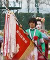 Suguru-Hamanaka.jpg