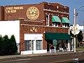 Sun Studio, Memphis.jpg
