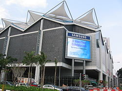 Suntec Singapore International Convention and Exhibition Centre
