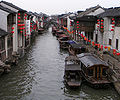 Suzhou canal and some boats.jpg