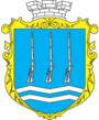 Svitlovodsk coat of arms.png