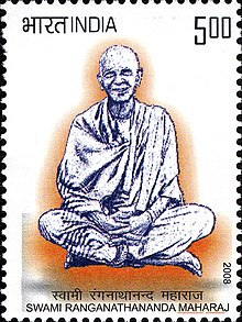 Swami Ranganathananda 2008 stamp of India.jpg
